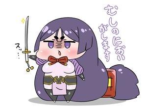 Rating: Safe Score: 10 Tags: bodysuit bow breasts chibi fate/grand_order fate_(series) katana long_hair minamoto_no_yorimitsu_(fate) ponytail purple_eyes purple_hair rei_(rei_rr) sword translation_request weapon white User: otaku_emmy