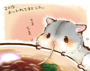 Rating: Safe Score: 12 Tags: animal blush food nobody original signed translation_request yutaka_kana User: otaku_emmy