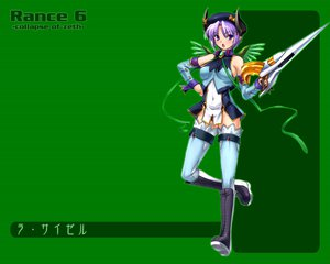 Rating: Questionable Score: 6 Tags: alice_soft la_seizel rance rance_6 User: 秀悟