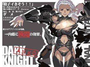 Rating: Questionable Score: 42 Tags: dark_knight final_fantasy final_fantasy_xi takemura_sesshuu User: Oyashiro-sama