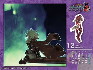 Rating: Safe Score: 10 Tags: calendar disgaea glasses male mao_(disgaea) red_eyes short_hair white_hair User: Katsumi