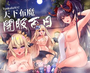 Rating: Questionable Score: 56 Tags: black_hair blush breasts clouds cropped crown demon dildo fang headband horns long_hair moon night nipples nude onsen original pointed_ears ponytail purple_eyes red_eyes sky towel usagihime vibrator wet wings User: otaku_emmy