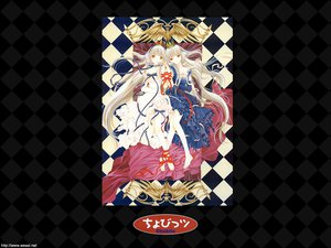 Rating: Safe Score: 12 Tags: chii chobits clamp elda freya User: Oyashiro-sama