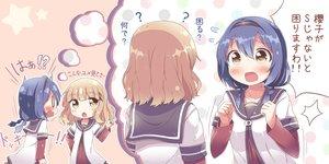 Rating: Safe Score: 46 Tags: 2girls blonde_hair blue_hair blush brown_eyes furutani_himawari oomuro_sakurako school_uniform takahero twintails yuru_yuri User: mattiasc02