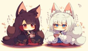 Rating: Safe Score: 55 Tags: 2girls akagi_(azur_lane) animal_ears anthropomorphism aqua_eyes azur_lane blush food foxgirl kaga_(azur_lane) multiple_tails muuran red_eyes signed tail translation_request User: luckyluna