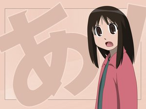 Rating: Safe Score: 3 Tags: azumanga_daioh kasuga_ayumu User: Oyashiro-sama