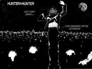 Rating: Safe Score: 4 Tags: hunter_x_hunter kuroro_lucifer User: Oyashiro-sama
