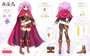 Rating: Safe Score: 27 Tags: alice_gear_aegis blush boots cape purple_eyes purple_hair short_hair skirt tagme_(character) thighhighs translation_request twintails yunagi_amane zettai_ryouiki User: RyuZU
