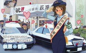 Rating: Questionable Score: 7 Tags: hagiwara_yukiho idolmaster User: 秀悟