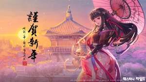 Rating: Safe Score: 82 Tags: animal blush brown_hair building chang'e_(destiny_child) destiny_child long_hair nightmadness red_eyes ribbons sky tree umbrella watermark User: BattlequeenYume