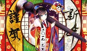 Rating: Safe Score: 78 Tags: alphatitus animal aqua_eyes black_hair cat cherry_blossoms japanese_clothes kimono original User: RyuZU