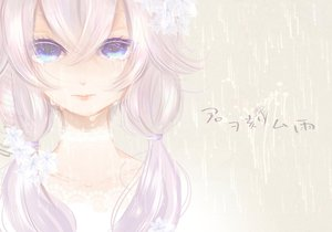 Rating: Safe Score: 63 Tags: blue_eyes close nijita18 purple_hair rain tears twintails vocaloid yuzuki_yukari User: FormX