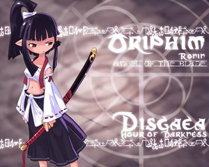 Rating: Safe Score: 41 Tags: black_eyes black_hair disgaea japanese_clothes katana pointed_ears ponytail sarashi sword underwear weapon User: Oyashiro-sama