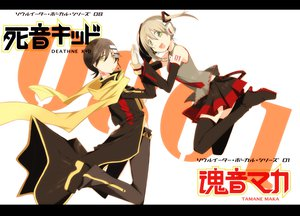 Rating: Safe Score: 47 Tags: death_the_kid edato maka_albarn soul_eater vocaloid User: anaraquelk2