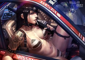 Rating: Safe Score: 312 Tags: bikini black_hair car cigarette collar dcwj eyepatch gun hat jpeg_artifacts long_hair navel original police swimsuit weapon User: Flandre93