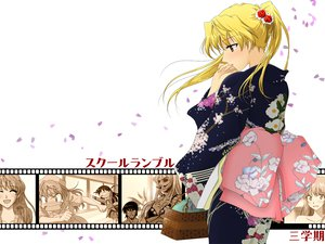 Rating: Safe Score: 36 Tags: japanese_clothes kimono sawachika_eri school_rumble white User: 秀悟