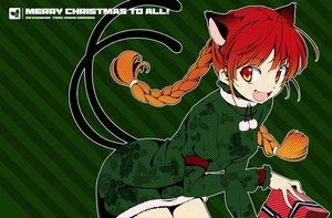 Rating: Safe Score: 25 Tags: animal_ears catgirl christmas kaenbyou_rin tail touhou User: 秀悟