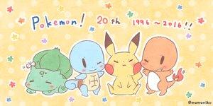 Rating: Safe Score: 49 Tags: animal bulbasaur charizard dragon momoniku pikachu pokemon squirtle turtle waifu2x User: otaku_emmy