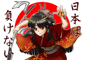 Rating: Safe Score: 7 Tags: hinomoto_oniko User: SciFi