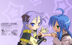 Rating: Safe Score: 18 Tags: hiiragi_kagami izumi_konata lucky_star User: hirotn