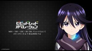 Rating: Safe Score: 99 Tags: blue_eyes jpeg_artifacts kuroki_rei long_hair purple_hair vividred_operation watermark User: Wiresetc