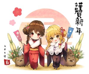 Rating: Safe Score: 30 Tags: 2girls animal blonde_hair bow braids brown_eyes brown_hair cape hakurei_reimu japanese_clothes kimono kirisame_marisa piyokichi red_eyes touhou white User: RyuZU
