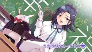 Rating: Safe Score: 56 Tags: blue_eyes blue_hair blush bunny chiba_sadoru gloves kodaira pantyhose skirt tie translation_request unhappy User: RyuZU