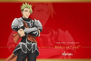 Rating: Safe Score: 0 Tags: achilles all_male fate/apocrypha fate_(series) green_hair jpeg_artifacts logo male short_hair tagme_(artist) wink yellow_eyes zoom_layer User: RyuZU