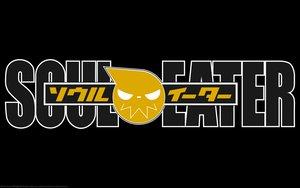 Rating: Safe Score: 44 Tags: logo soul_eater transparent vector User: SciFi