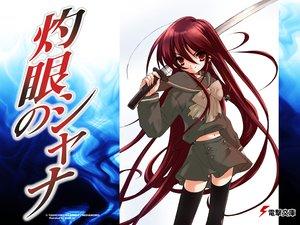 Rating: Safe Score: 18 Tags: itou_noiji katana long_hair red_eyes red_hair school_uniform shakugan_no_shana shana sword thighhighs weapon User: oranganeh