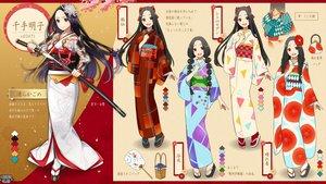 Rating: Safe Score: 33 Tags: armor black_eyes black_hair braids e_hariyama fan japanese_clothes katana kerberos_blade kimono logo long_hair socks sword twintails weapon User: ssagwp
