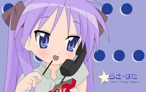 Rating: Safe Score: 1 Tags: food hiiragi_kagami lucky_star phone pocky User: 秀悟