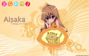 Rating: Safe Score: 17 Tags: aisaka_taiga toradora User: pantu