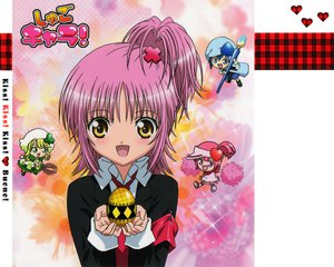 Rating: Questionable Score: 7 Tags: hinamori_amu miki_(shugo_chara) peach-pit pink_hair ran_(shugo_chara) shugo_chara suu_(shugo_chara) yellow_eyes User: 秀悟