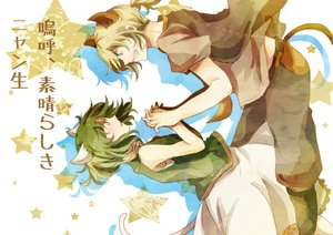 Rating: Safe Score: 13 Tags: animal_ears blonde_hair blue_eyes catboy catgirl green_eyes green_hair gumi kagamine_len rio_(e2759) tail vocaloid User: HawthorneKitty