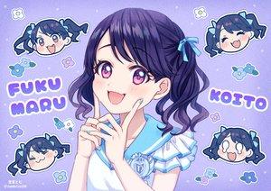 Rating: Safe Score: 42 Tags: cat_smile close fang fukumaru_koito idolmaster idolmaster_shiny_colors purple purple_eyes purple_hair school_uniform short_hair soramame_tomu twintails watermark User: otaku_emmy