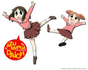 Rating: Safe Score: 13 Tags: azumanga_daioh kasuga_ayumu mihama_chiyo User: Oyashiro-sama
