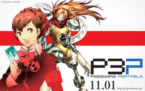 Rating: Safe Score: 37 Tags: female_protagonist_(persona3) headphones persona persona_3 soejima_shigenori User: kawaiiasuka
