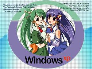 Rating: Questionable Score: 15 Tags: 2girls anthropomorphism glasses homeko os-tan saseko windows xp User: Kumacuda