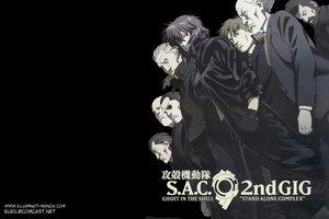 Rating: Safe Score: 1 Tags: aramaki_daisuke batou black boma ghost_in_the_shell ishikawa kusanagi_motoko pazu saito togusa User: Oyashiro-sama