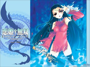 Rating: Questionable Score: 34 Tags: black_hair chinese_clothes chinese_dress dress eyepatch koihime_musou logo long_hair makita_yoshiharu red_eyes sword torn_clothes watermark weapon User: 秀悟