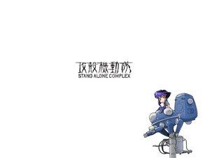 Rating: Safe Score: 3 Tags: chibi ghost_in_the_shell kusanagi_motoko tachikoma white User: Oyashiro-sama