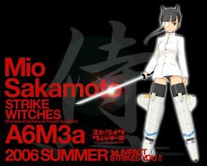 Rating: Safe Score: 23 Tags: mechagirl sakamoto_mio strike_witches User: Oyashiro-sama