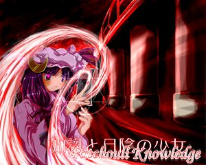Rating: Safe Score: 7 Tags: hat long_hair mage magic patchouli_knowledge purple_eyes purple_hair ribbons touhou User: Oyashiro-sama