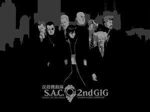 Rating: Safe Score: 29 Tags: black dark ghost_in_the_shell group monochrome vector User: Eruku
