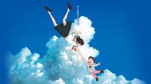Rating: Safe Score: 20 Tags: clouds hoodie male mirai_no_mirai seifuku sky tagme_(artist) tagme_(character) User: gnarf1975