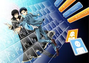 Rating: Safe Score: 36 Tags: durarara!! orihara_izaya ryuugamine_mikado wool User: HawthorneKitty
