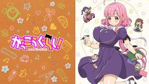 Rating: Safe Score: 41 Tags: chibi dress ebisuzawa_kurumi erect_nipples gakkou_gurashi! naoki_miki sakura_megumi seifuku tagme_(artist) takeya_yuki thighhighs wakasa_yuuri User: Wiresetc