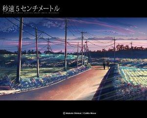 Rating: Safe Score: 71 Tags: brown_hair byousoku_5_centimetre clouds forest scenic shinkai_makoto sky sumida_kanae toono_takaki tree User: Oyashiro-sama