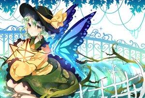 Rating: Safe Score: 47 Tags: green_eyes green_hair komeiji_koishi sweetroad touhou wings User: luckyluna